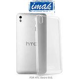 IMAK HTC Desire 816 羽翼水晶保護殼