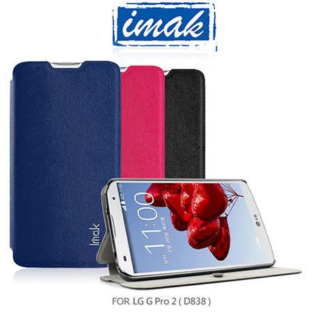 IMAK LG G Pro 2 D838 樂系列皮套