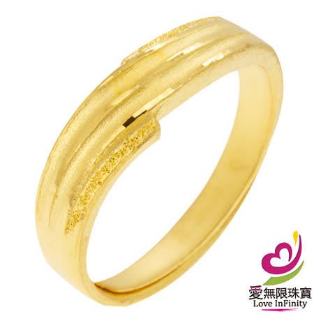 [ 愛無限珠寶金坊 ] 1.28錢 - 牽絆我倆 - 女戒-黃金戒子999.9