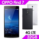 OPPO Find 7 (X9076)四核32G LTE 5.5吋智慧型手機-送亮面增艷防刮保護貼+5200行電+軟式背蓋+車充組+迷你立架+Q10保濕面膜
