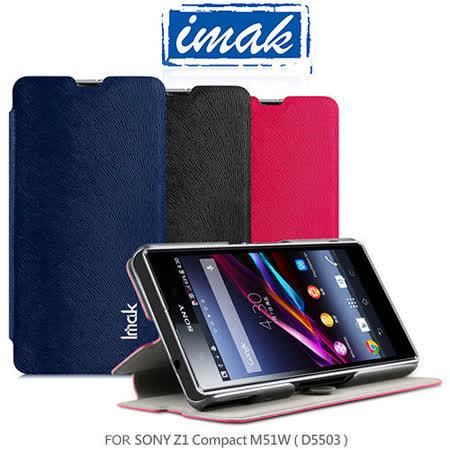 IMAK SONY Z1 Compact D5503 M51W 樂系列皮套