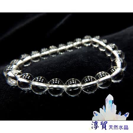 淳貿天然水晶 圓滿白水晶手珠8mm (B01-01)