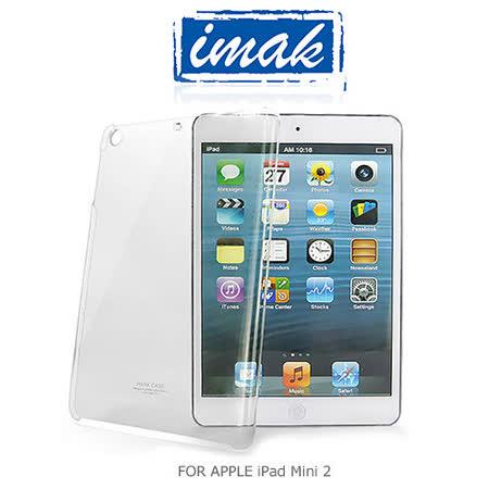 IMAK Apple iPad Mini 2 Retina 羽翼水晶II保護殼