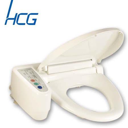 HCG和成豪華型免治馬桶座AF788(適用圓型440mm馬桶)110V