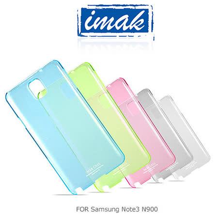 IMAK Samsung N900 Galaxy Note 3 超薄0.7mm亮彩保護殼