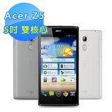 Acer Liquid Z5 雙核心 5吋 智慧型手機