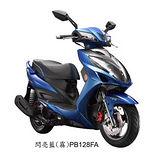 2014年 光陽KYMCO機車 新RACING 150 ABS(領牌車)