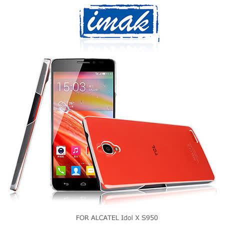 IMAK ALCATEL OneTouch Idol X S950 6040D 羽翼水晶II保護殼