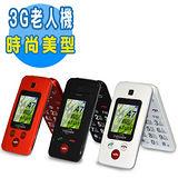 【Uniscope 優思】I588 3G雙螢幕照相長輩機(時尚 紅/白/黑)