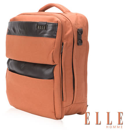 ELLE HOMME 時尚立體17吋筆電扣層公事包/後背包/側背三用包款精湛頂級頭層皮-橘EL83803-75