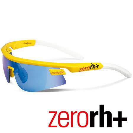 Zerorh+ 環法三冠王SAXO BANK康塔多競賽聯名款運動太陽眼鏡Alberto Contador RH800 04