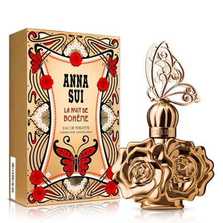 Anna Sui安娜蘇 波希女神淡香水(30ml)-送安娜蘇小香