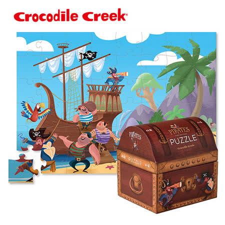【美國Crocodile Creek】趣味寶盒拼圖系列-海盜寶藏