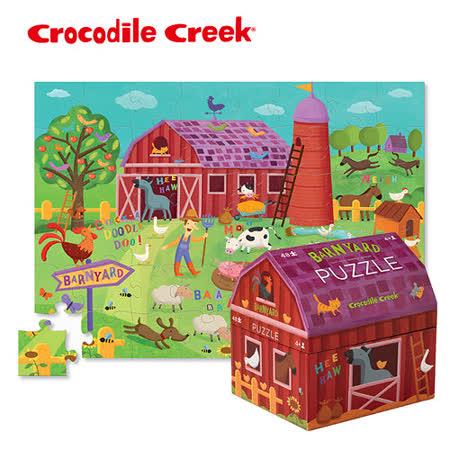 【美國Crocodile Creek】趣味寶盒拼圖系列-歡樂農場