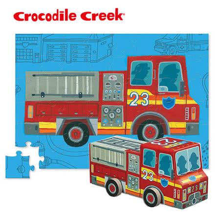 【美國Crocodile Creek】汽車造型盒拼圖系列-消防車