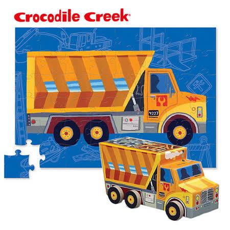 【美國Crocodile Creek】汽車造型盒拼圖系列-傾卸車