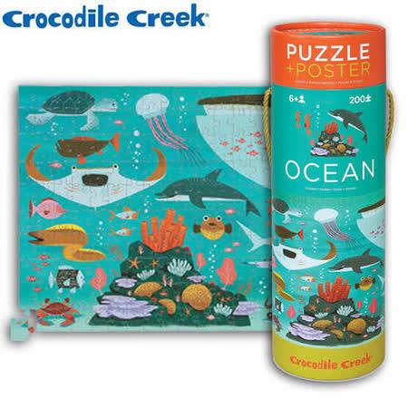 【美國Crocodile Creek】2合1海報拼圖系列-海洋世界