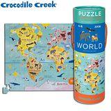 【美國Crocodile Creek】2合1海報拼圖系列-世界地圖