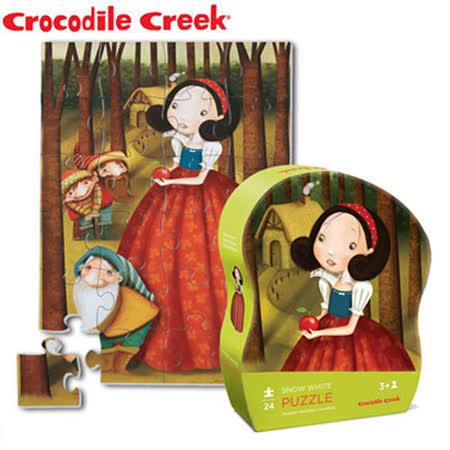 【美國Crocodile Creek】迷你造型拼圖系列-白雪公主