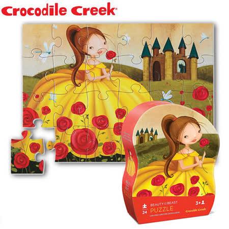 【美國Crocodile Creek】迷你造型拼圖系列-美女與野獸