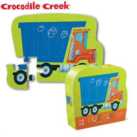 【美國Crocodile Creek】迷你造型拼圖系列-傾卸車
