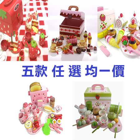 熱門木製玩具家家酒任選促銷組-五款任選