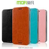 MOFI 莫凡 HTC Desire 610 睿系列側翻皮套