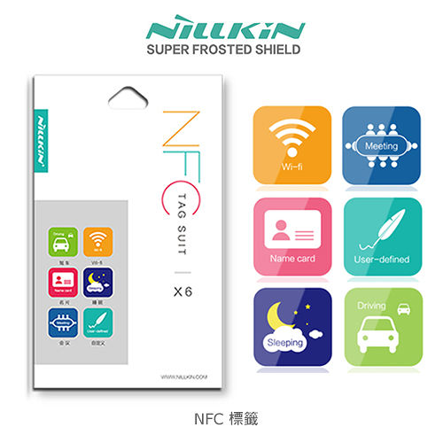 NILLKIN NFC標籤 智慧標籤 智能標記 啟動APP 變更設定 感應標籤 六片裝