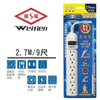 威電牌 3孔1開6插電腦延長線 11A SK-1036 9尺