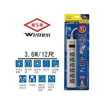 威電牌 3孔1開6插電腦延長線 15A WT-613 12尺