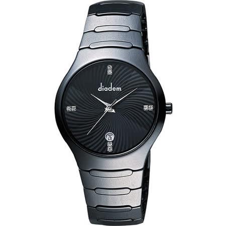 Diadem 黛亞登 雅緻晶鑽陶瓷腕錶-黑 9D1407-541D-D