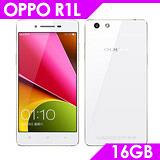 OPPO R1L 5吋四核心LTE時尚智慧手機送【加碼送5200行動電源+清潔組+觸控筆~等好禮】