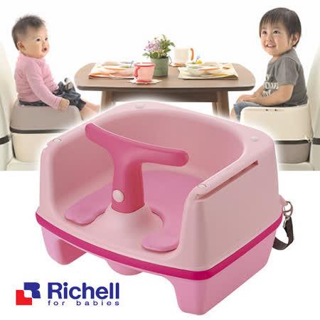 【好物推薦】gohappy快樂購物網Richell日本利其爾 雙向兩用椅(P淺粉)哪裡買sogo 網