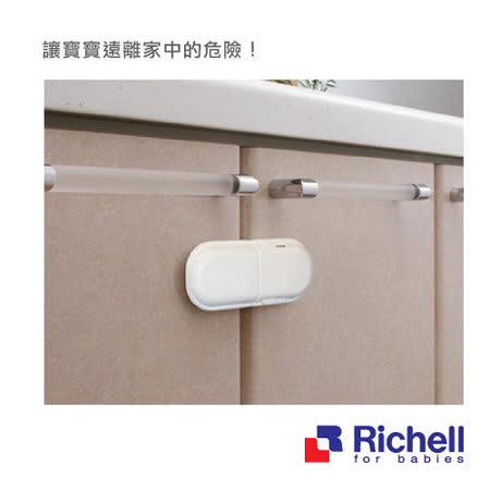 Richell日本利其爾 櫥櫃拉門用鎖扣