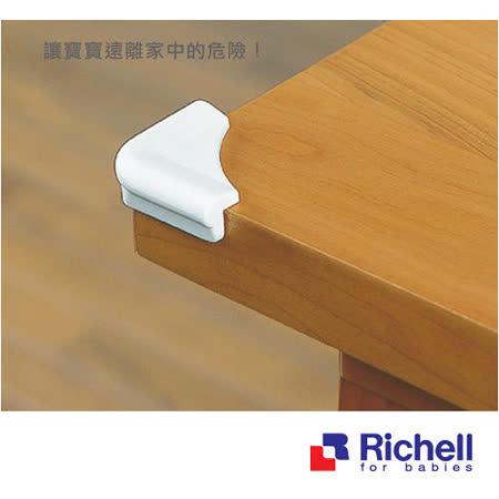 Richell日本利其爾 邊角用護套(4入/套)