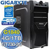 技嘉B85平台【曙光戰痕】Intel第四代G系列雙核 GT730-2G獨顯 1TB燒錄電腦