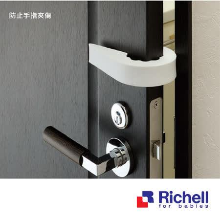 Richell日本利其爾 門夾(固定夾)