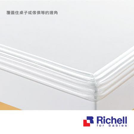 Richell日本利其爾 多用途邊角護墊(透明型-120cm/卷)