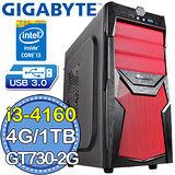技嘉B85平台【閃龍月使】Intel第四代i3雙核 GT730-2G獨顯 1TB燒錄電腦