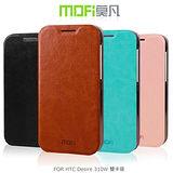 MOFI 莫凡 HTC Desire 310W 雙卡版 睿系列側翻皮套