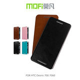 MOFI 莫凡 HTC Desire 700 7060 睿系列側翻可立皮套