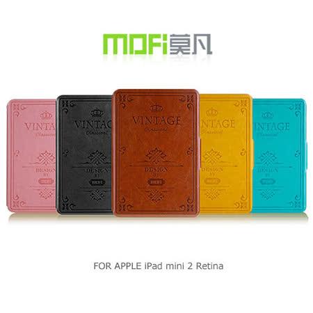 MOFI APPLE iPad Mini 2 二折可立復古皮套