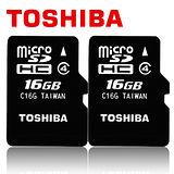 【2入組】TOSHIBA MicroSDHC C4 16GB 記憶卡(平輸)