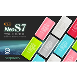 Neo Power 7000mAh 行動電源 Neo S7 Pro行動電源