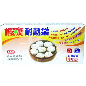 興農楓康 耐熱袋(中)