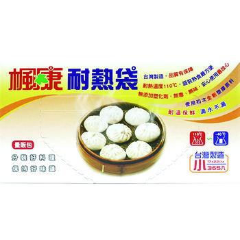 興農楓康 耐熱袋(小)