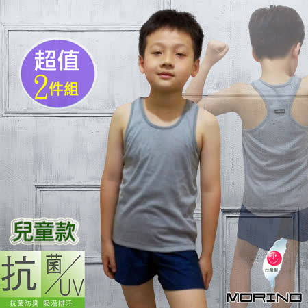 【MORINO】兒童抗菌防臭運動背心(挖背款) - 灰色(2件組)