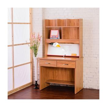 Bernice - 免組裝台灣製層架雙抽式國民書桌