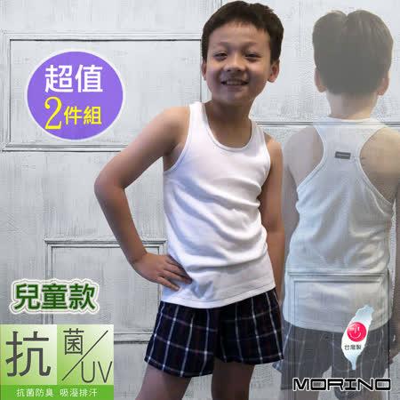 【MORINO】兒童抗菌防臭運動背心(挖背款) - 白色(2件組)