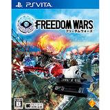 SONY PS Vita 遊戲《自由戰爭》-亞洲中文版 一般版